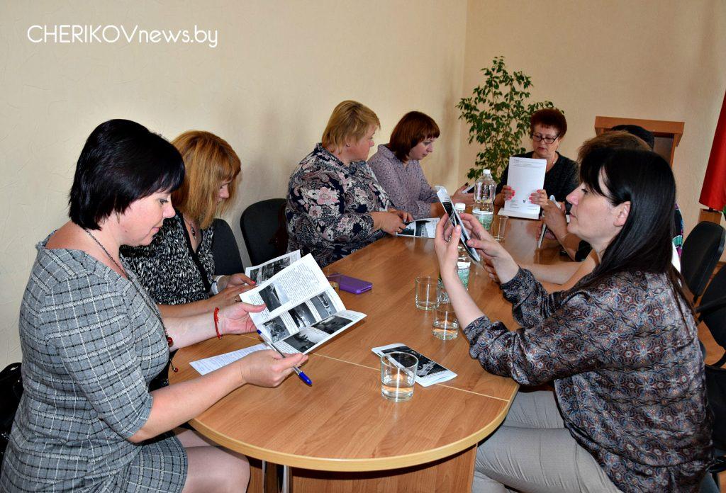 В Черикове прошла стажировка идеологических работников Могилевской области