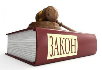 Алла Генрасова,  прокурор Чериковского района в период с 1995 по 2005 год: «Я как прокурор была обязана сердце держать на замке. Превыше всего — закон!»