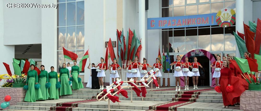 День Независимости Республики Беларусь отпраздновали в Черикове