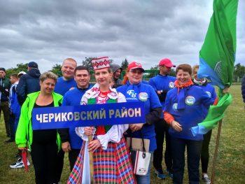Команда Чериковского района приняла участие в XIV областной летней спартакиаде среди сельских районов, объединений, предприятий и организаций АПК