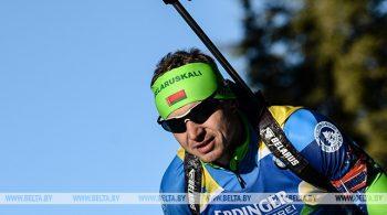 Уроженец Чериковского района биатлонист Владимир Чепелин завершил спортивную карьеру