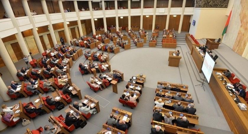 Выдвижение кандидатов в депутаты Палаты представителей начинается 8 сентября в Беларуси