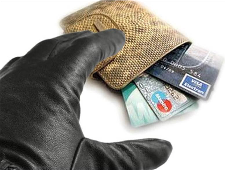 Шесть правил защиты ваших карточек