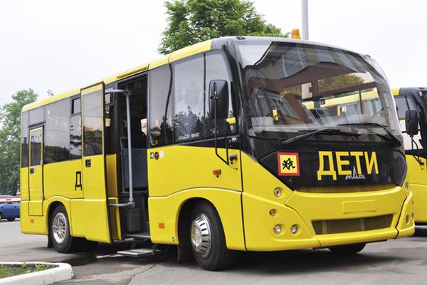 Транспортная инспекция проверила в регионах школьные автобусы: выявлено около 400 нарушений