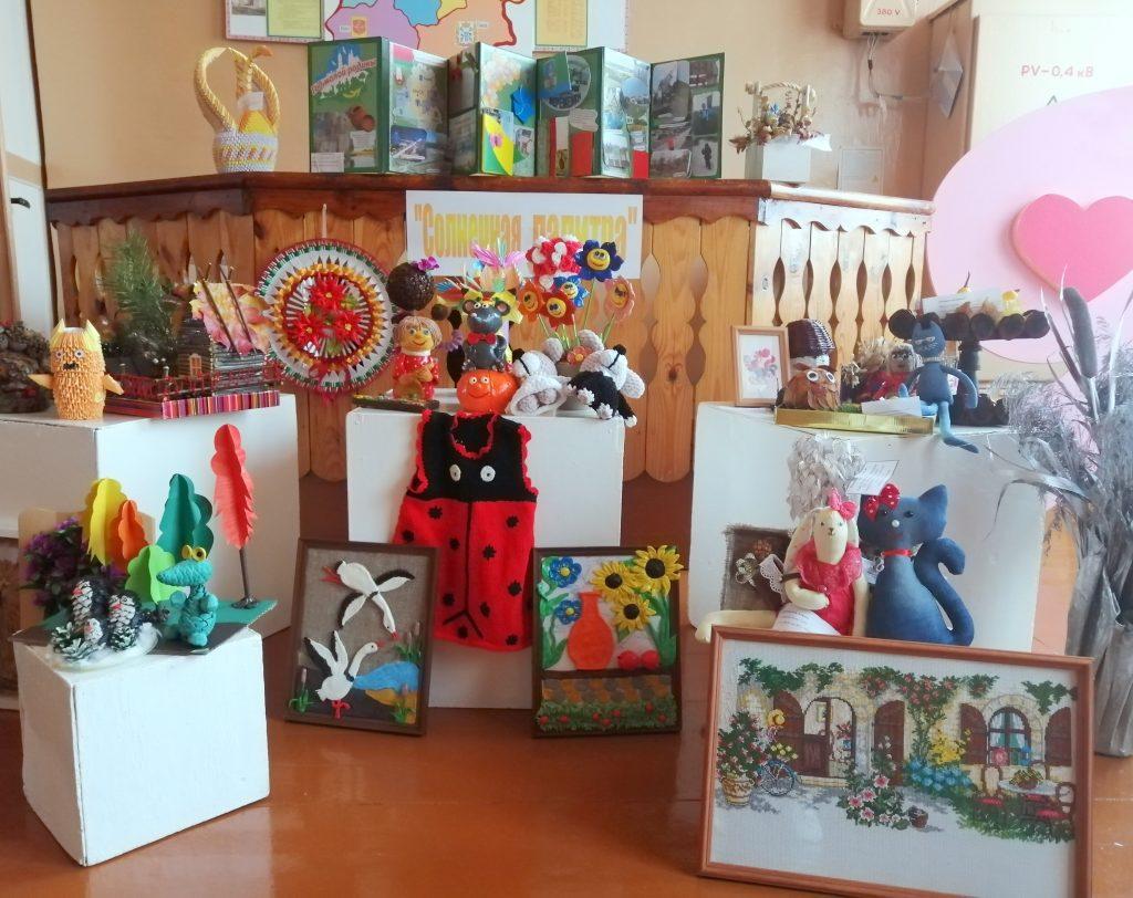 "На базе Центра творчества детей в Черикове прошла выставка под названием ""Солнечная палитра"""