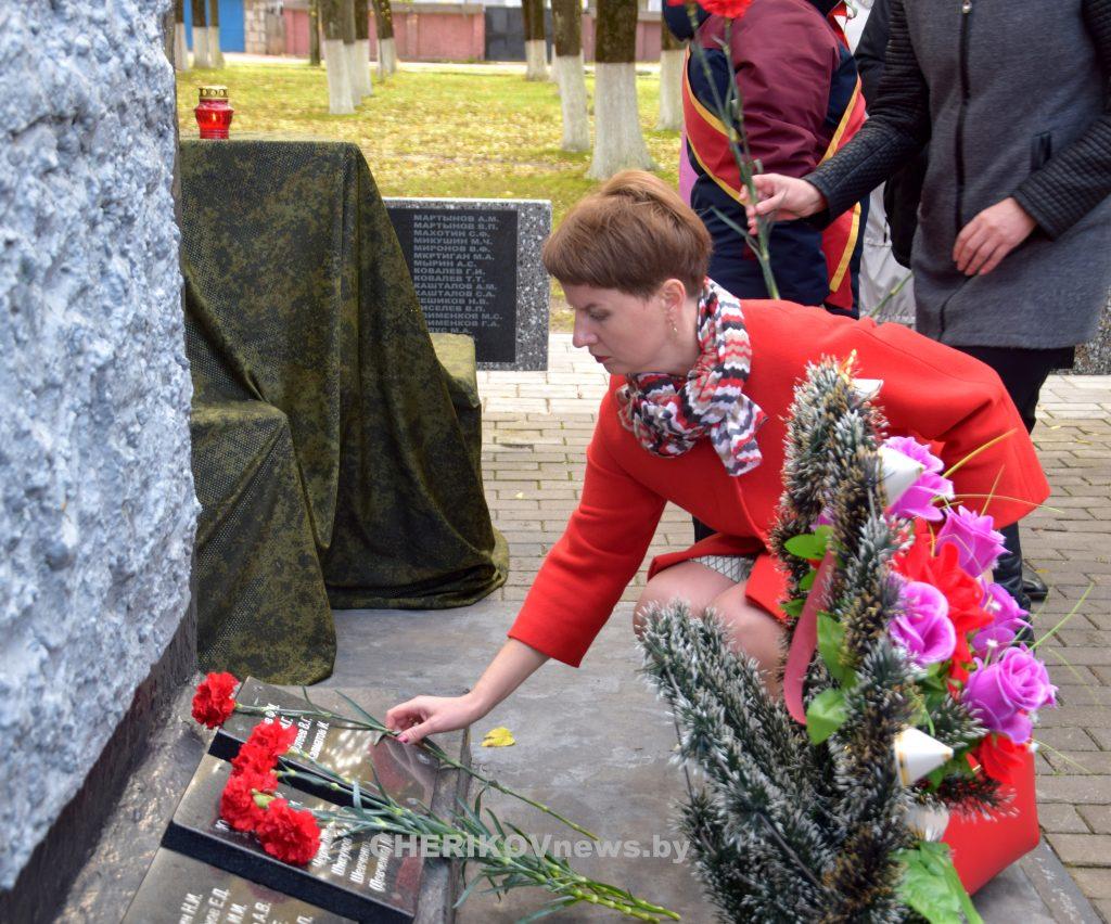 Чериковщина отметила 76-ю годовщину со дня освобождения от немецко-фашистских захватчиков