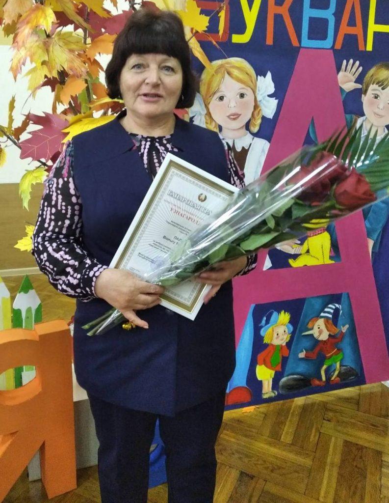 Почетных грамот Министерства образования Республики Беларусь были удостоены представительницы Чериковского ГПЛ №11