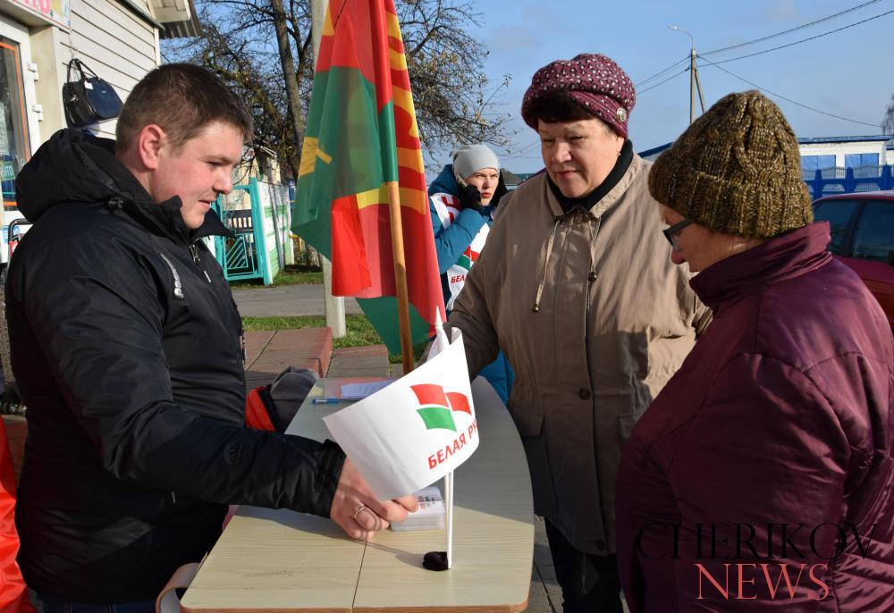 Информационный пикет прошел сегодня в Черикове