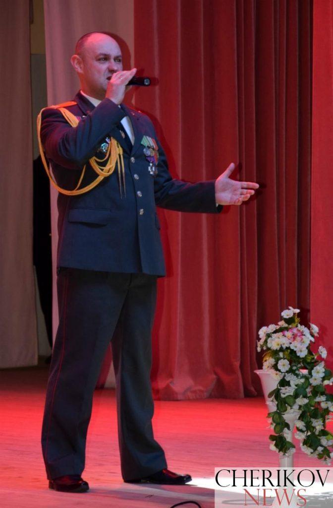 Чериковский РОВД отметил 100-летний юбилей
