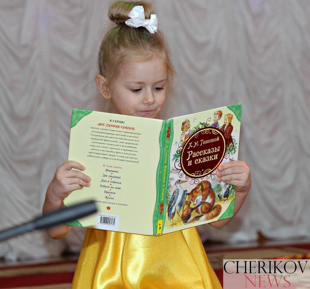 Районный смотр-конкурс детского творчества «Здравствуй, мир!» прошел сегодня среди дошкольных учреждений