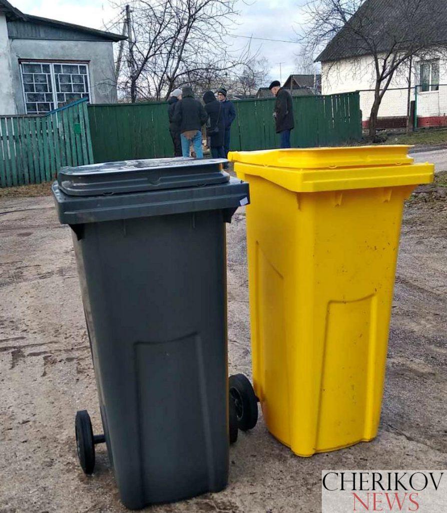В домах частного сектора г. Черикова появятся индивидуальные контейнеры  для раздельного сбора мусора