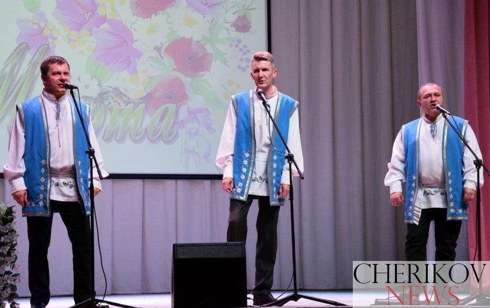 Женщины Чериковского района принимали поздравления с 8 Марта