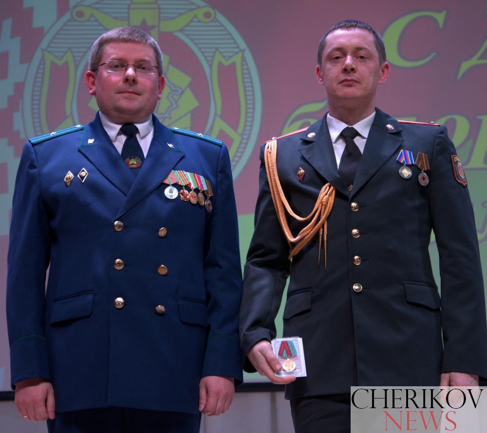 Стражи правопорядка Чериковщины отметили свой профессиональный праздник
