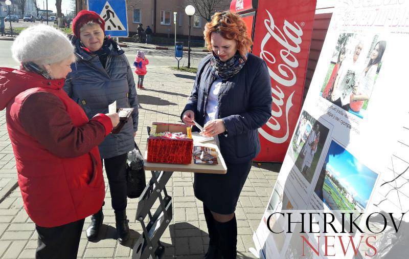 День подписчика провели вчера работники газеты «Веснік Чэрыкаўшчыны»