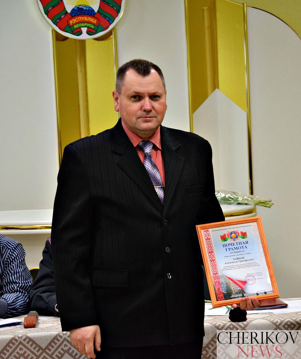 Ветераны районного отдела внутренних дел провели торжественное собрание