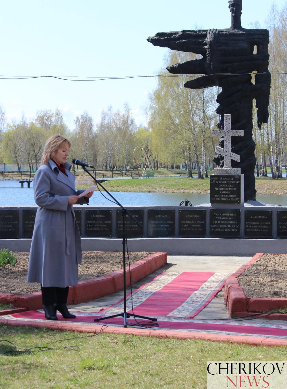 Черное крыло Чернобыля. Событие 34-летней давности навсегда в памяти чериковлян