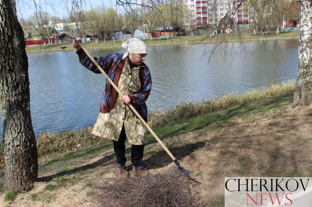Чериковляне приняли участие в республиканском субботнике