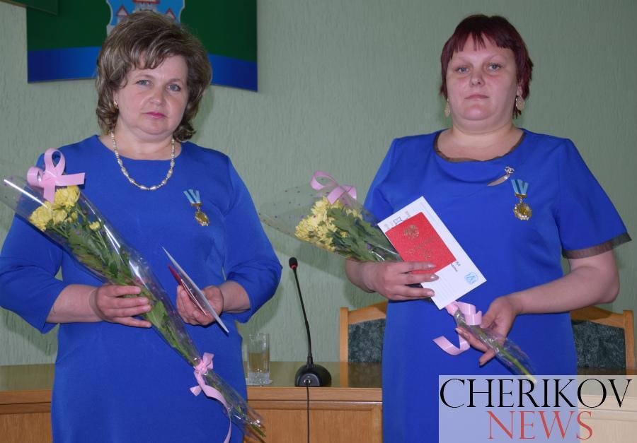 Орденом Матери награждены 4 жительницы Чериковского района