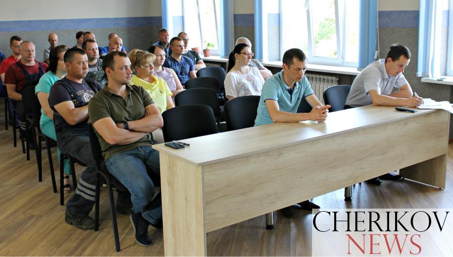 В  Чериковском РГС прошел Единый день информирования