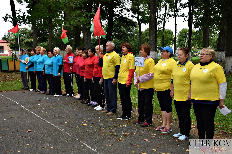 В спортландии «Здоровым быть здорово» состязались граждане пожилого возраста Чериковского РЦСОН и Совета ветеранов