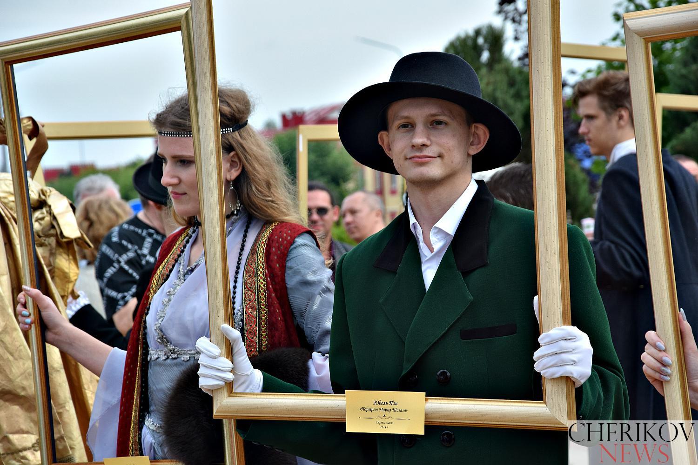 Масштабно и ярко: Белыничи отметили День белорусской письменности