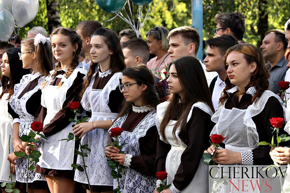 Первый школьный звонок нового учебного года прозвенел для ребят Чериковщины