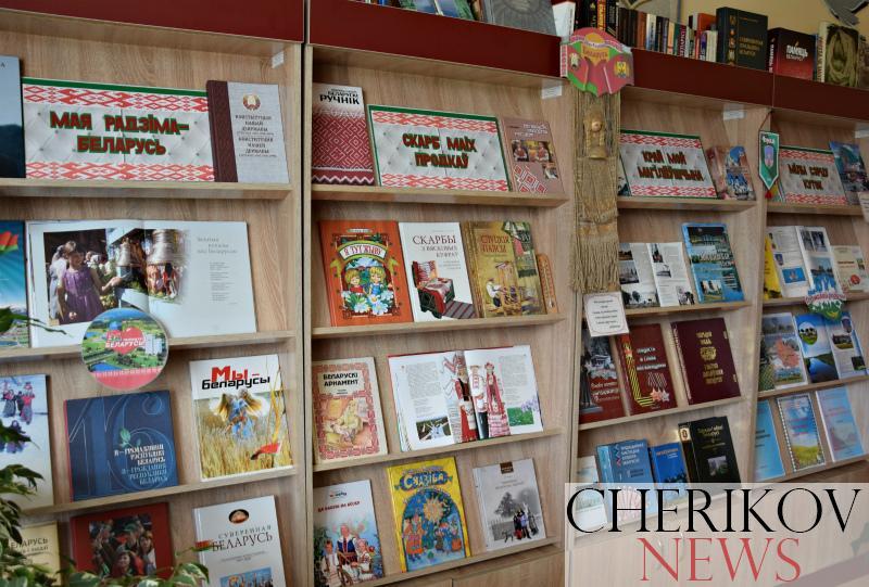 15 сентября все библиотекари Беларуси отмечают профессиональный праздник