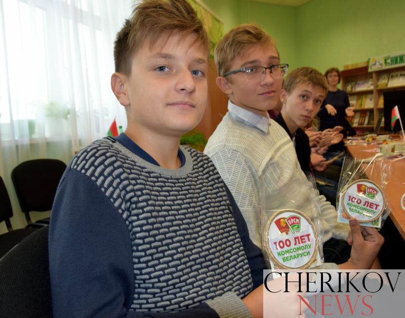 Белорусскому комсомолу – 100 лет!