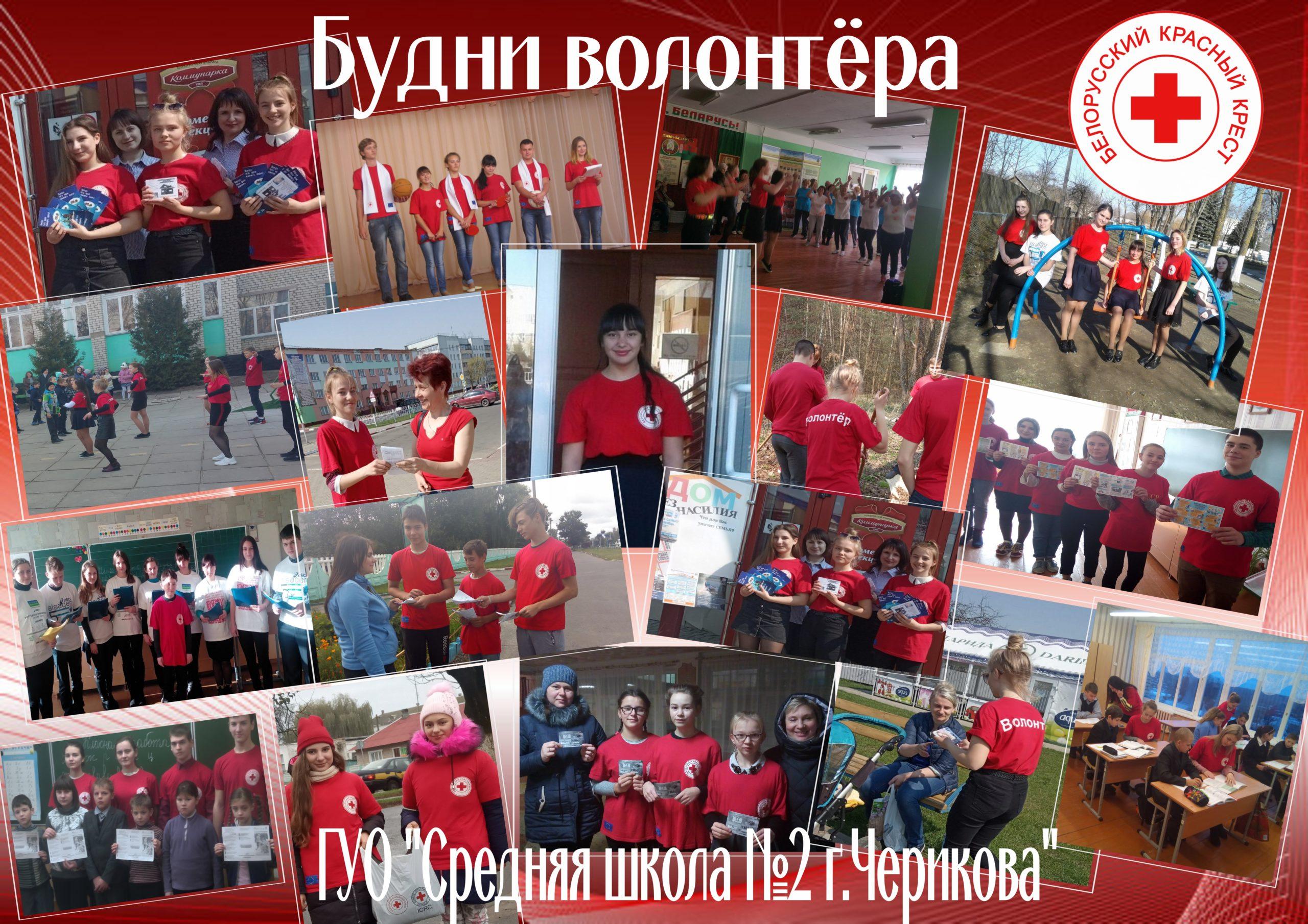 Волонтерство для Кристины Санько — стиль жизни