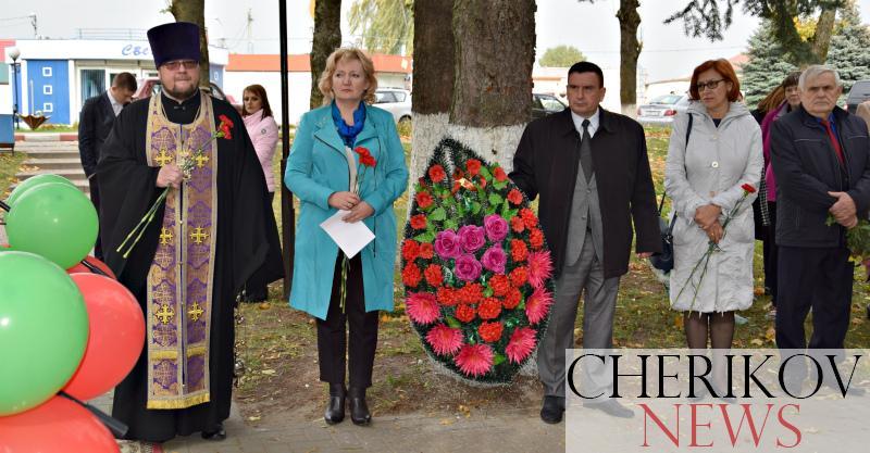 Чериковщина отметила 77-ю годовщину со дня освобождения от немецко-фашистских захватчиков