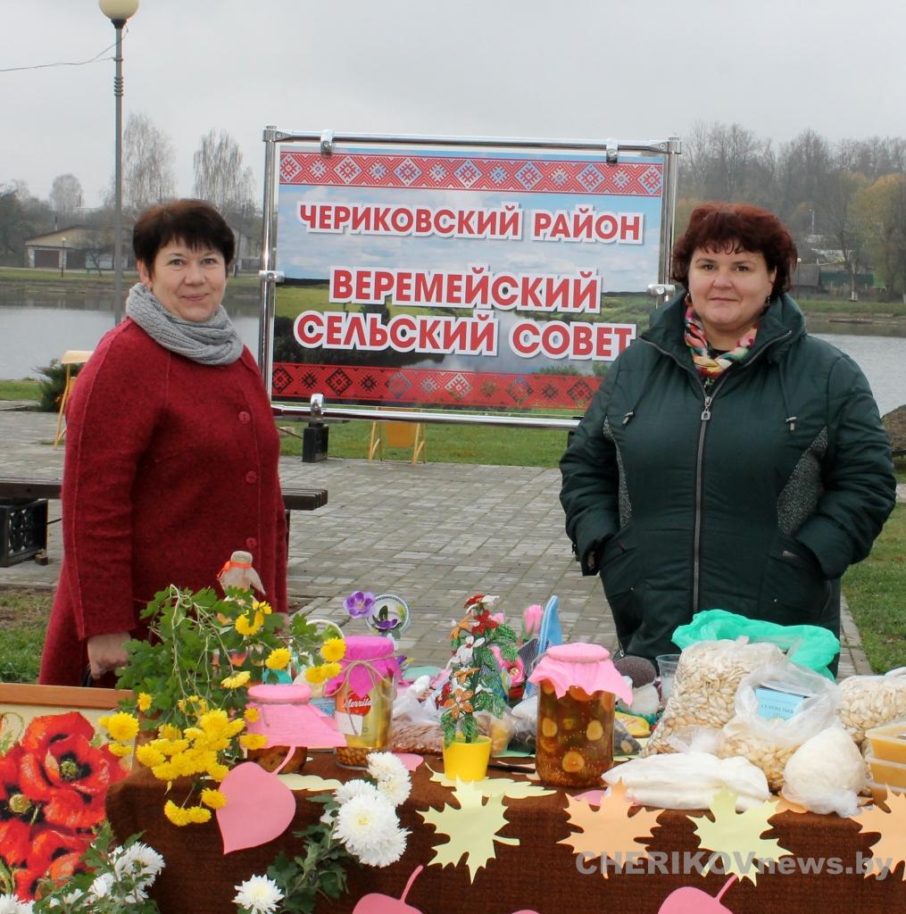 В Черикове прошла последняя в этом году сельскохозяйственная ярмарка