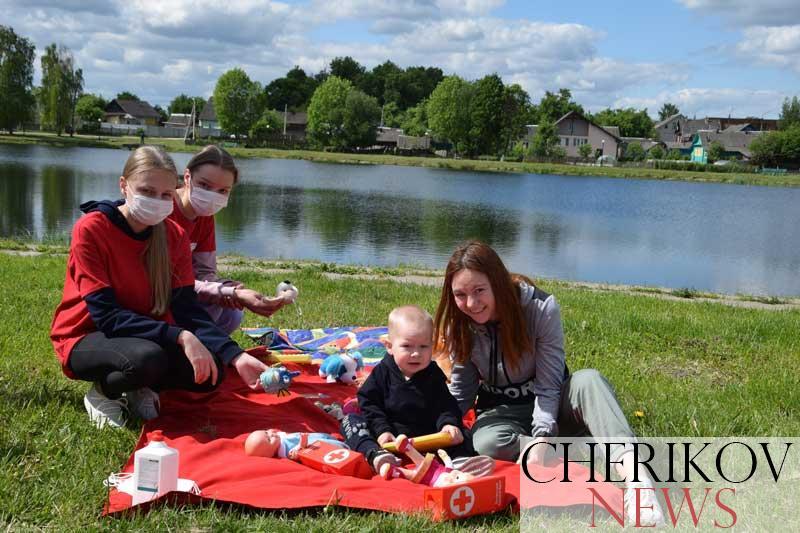 Как провели Международный день защиты детей чериковские ребятишки?