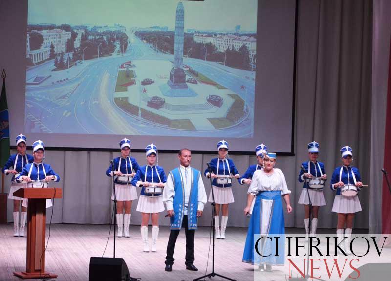 В Чериковском районе отпраздновали День народного единства