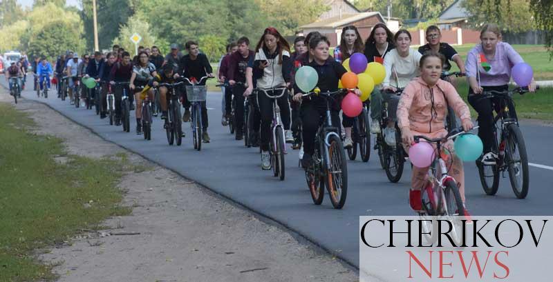 Спортивно-патриотический велопробег прошел на Чериковщине