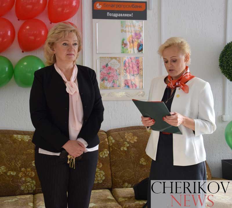 Сотрудники Белагропромбанка празднуют круглую дату — 30-летие со дня образования