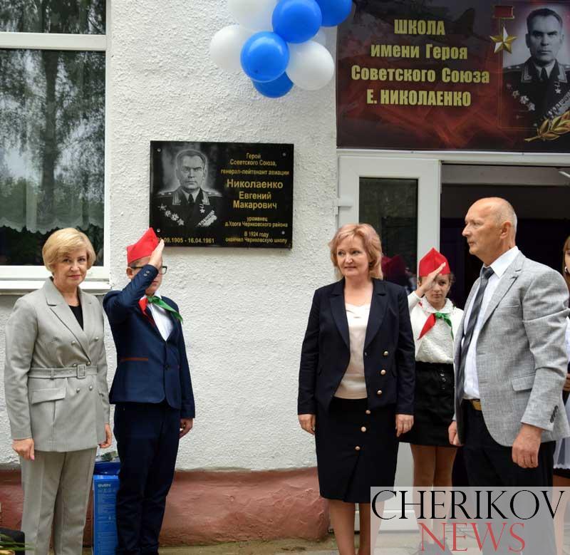Первый звонок в первой школе Черикова. Почему он стал  особенным?